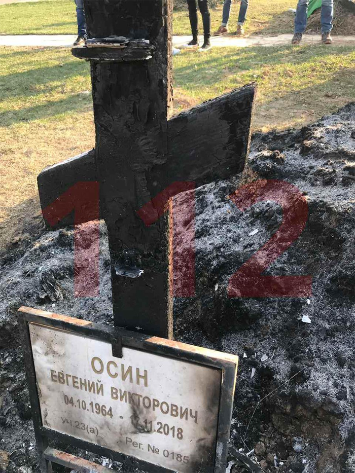 В Москве неизвестные сожгли могилу певца Евгения Осина