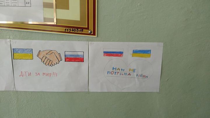 Скандал разгорелся вкиевской школе из-за России: «Выслучайно неболеете»