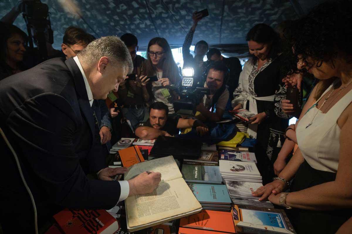 ВКиеве открыли Книжный Арсенал иобъявили самую красивую книгу