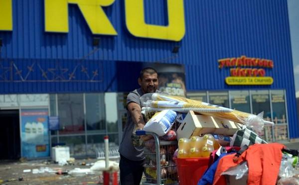 Влізли у вікно, підірвали банкомат, вкрали 250 тисяч гривень, - поліція Миколаєва розшукує злочинців - Цензор.НЕТ 8017