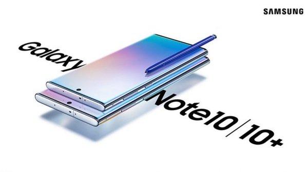 Galaxy Note 10: что известно о новинке от Samsung