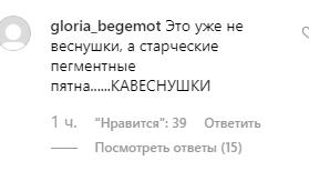 Старость не в радость: Пугачева взорвала соцсети снимком без макияжа