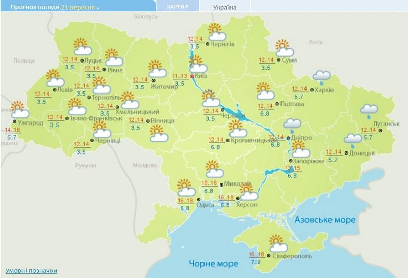 Синоптики дали украинцам неутешительный прогноз на эту неделю