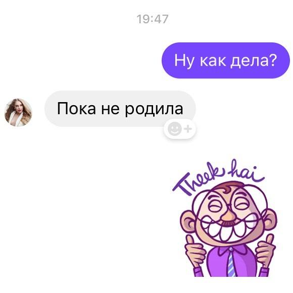 Повалий