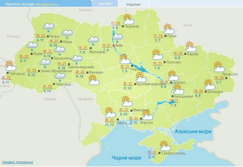 Украинцев ждут дожди, а потом бабье лето, — синоптики