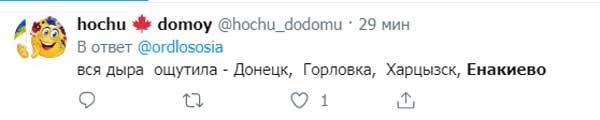 На Донбассе мощный взрыв и пожар на заводе, в нескольких городах погас свет и нет связи, фото-2