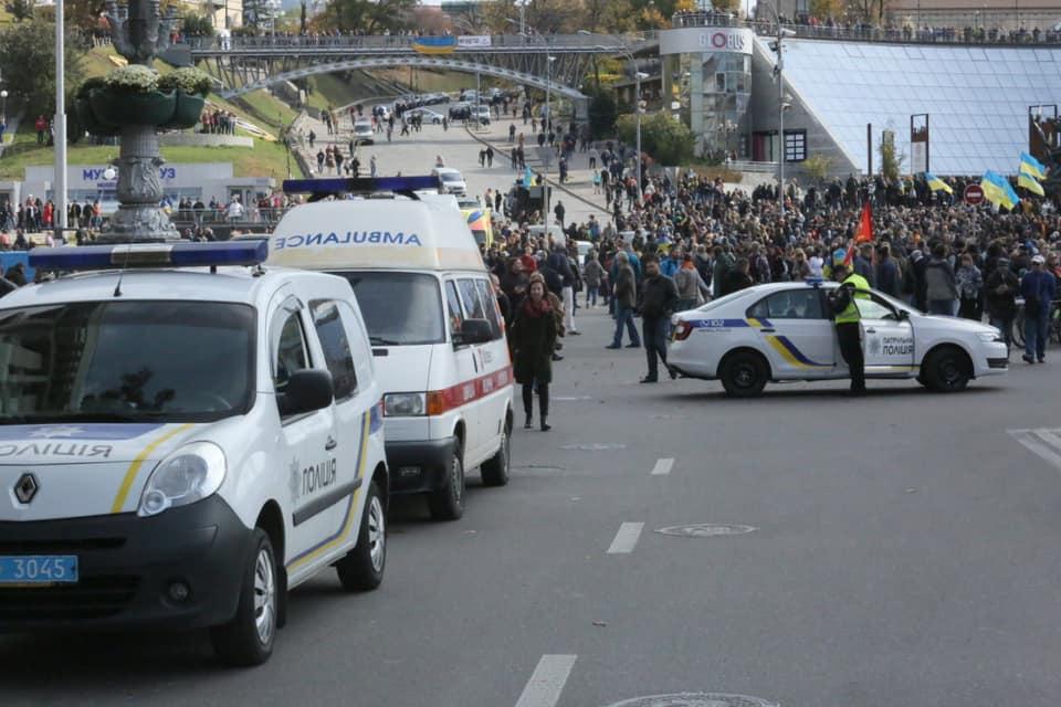 ВКиеве тысячи людей протестуют против «формулы Штайнмайера»