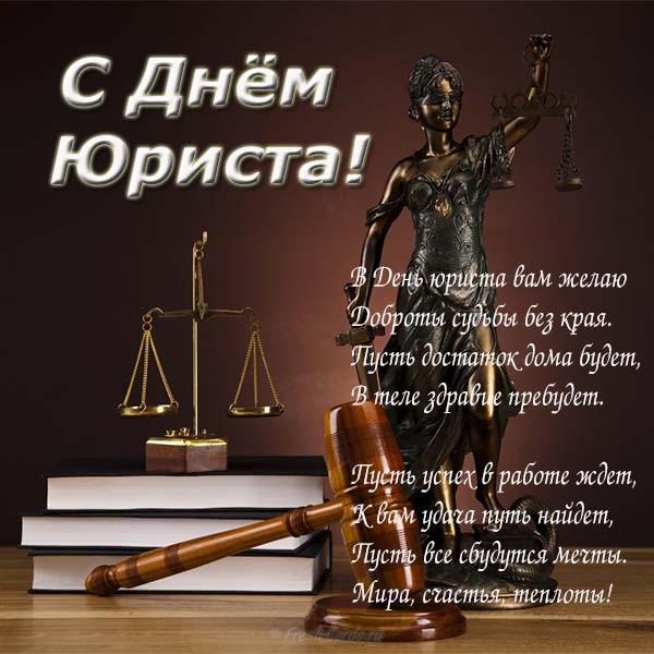 Поздравление мужчине адвокату своими словами
