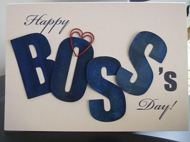 Открытки у босса день рождение, открытки флеш открытки