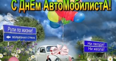 Поздравительная открытка в россии комболин, картинки 1941-1945 года