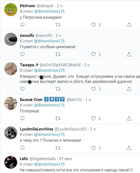 Это чудовищно: Путин разозлил сеть анекдотом о бабушке, фото-3