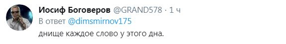 Это чудовищно: Путин разозлил сеть анекдотом о бабушке, фото-2