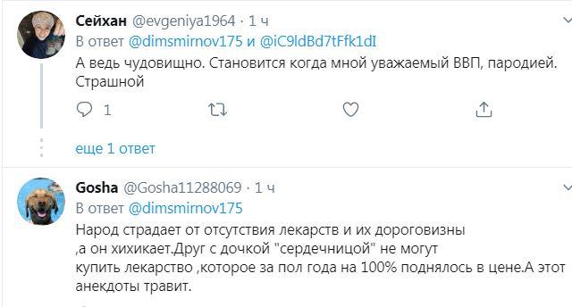 Это чудовищно: Путин разозлил сеть анекдотом о бабушке, фото-4