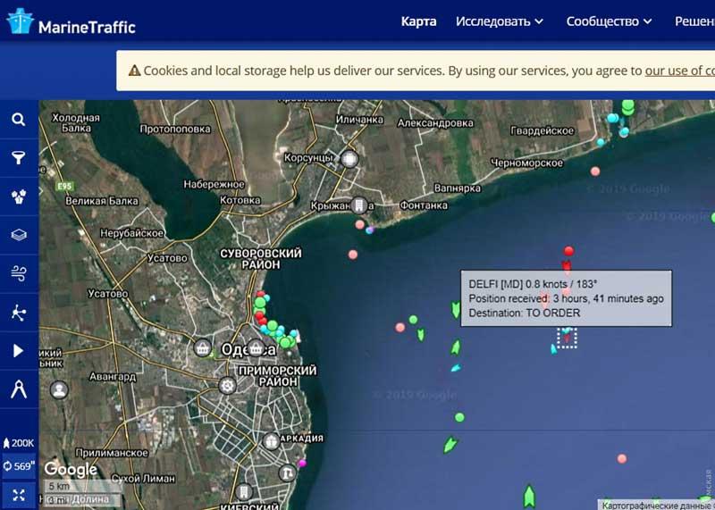 Экипаж танкера, который отказывается отпомощи, могут эвакуировать принудительно— Кораблекрушение вОдессе