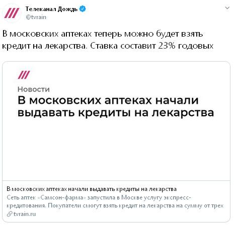 Как взять кредит новой воронеж банк москвы взять кредит