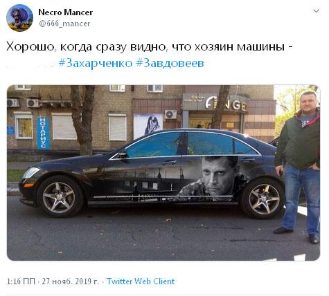 У СНБО есть пять сценариев по реинтеграции Донбасса, - Данилов - Цензор.НЕТ 3557
