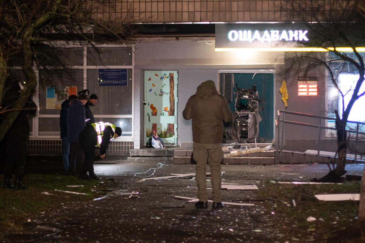 ВКиеве наРусановке взорвали отделение «Ощадбанка»: в милиции  поведали  подробности ограбления