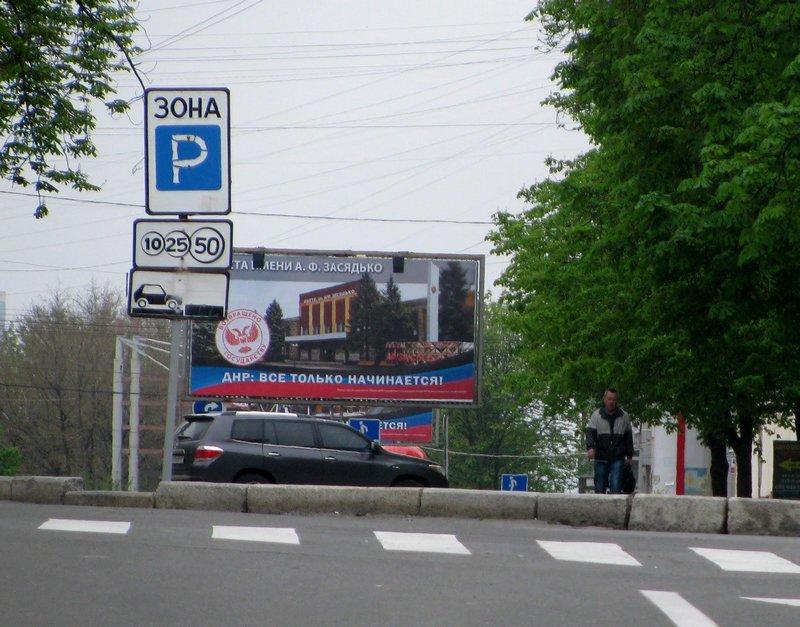 Денег нет, но вы держитесь: на шахте им. Засядько в Донецке отменили дневные автобусы для рабочих, а «про зарплату – тишина», фото-3
