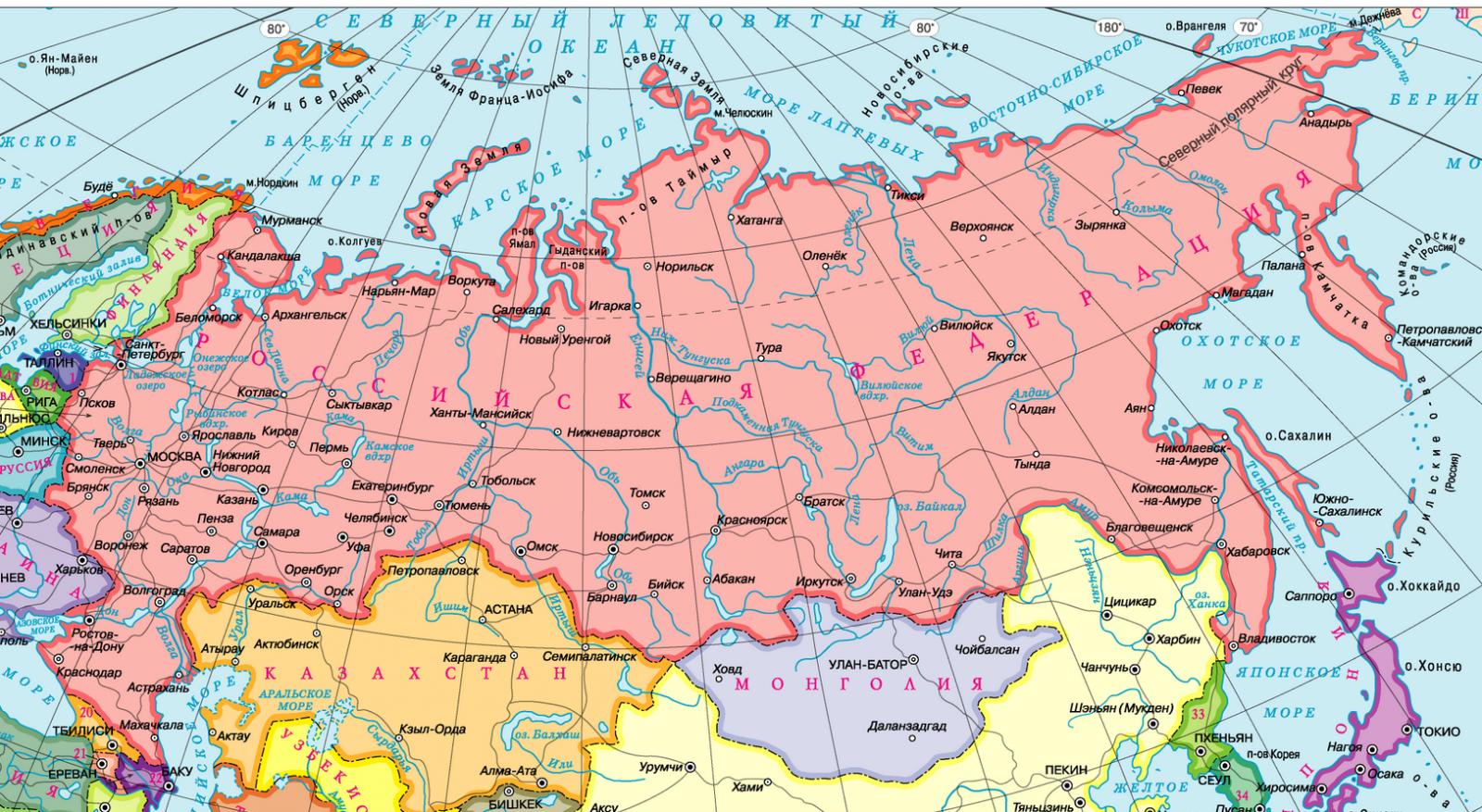 """в мережу виклали фото карти """"збільшилася"""" за рахунок сусідів Росії — Украинские новости"""
