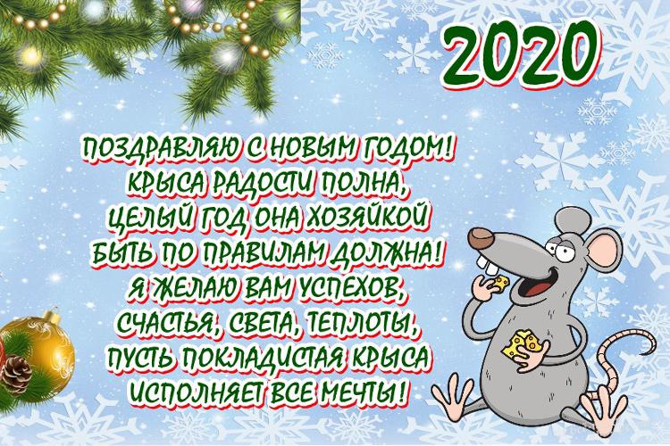 https://fakty.ua/user_uploads_new/images/articles/2019/12/31/329580/6%D1%83.jpg