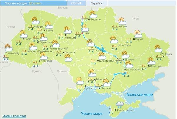 Синоптики розповіли, коли розпочнеться справжня зима в Україні