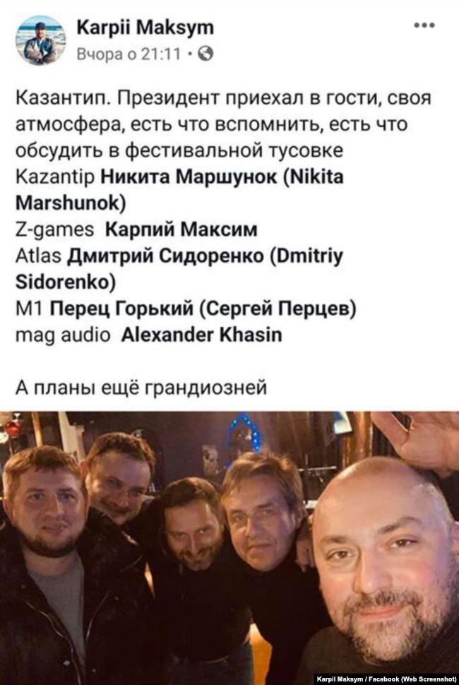 Підтримав анексію Криму організатор КаZантипа засвітився в Києві