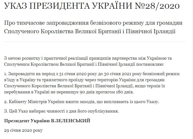 https://fakty.ua/user_uploads_new/images/articles/2020/01/30/332570/30-16.JPG