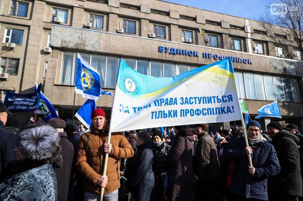 По всій Україні проходять акції протесту профспілок: що вимагають