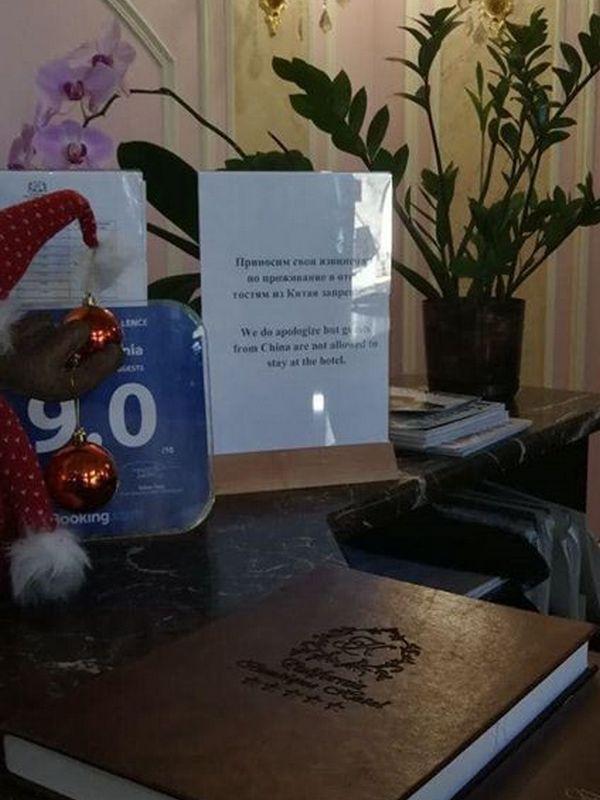 «Жертви» коронавируса: в Одесі в п'ятизірковому готелі ввели заборону на проживання китайців