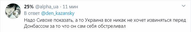 """Екс-ватажок терористів """"ДНР"""" зізнався, як наказав обстріляти мирне місто з """"Градів"""""""