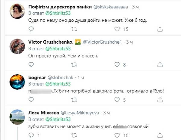 """""""Невиліковно інфікований"""": агресивний житель Донбасу своєю мовою обурив мережу"""