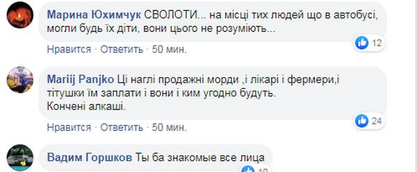 """Протестували під Радою """"фермери"""" відзначилися в Нових Санжарах"""