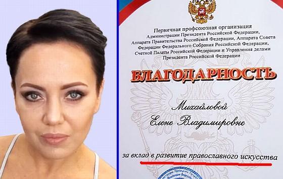 """Данілов про Росію: """"Ми ще побачимо її розвал"""" - Цензор.НЕТ 2506"""