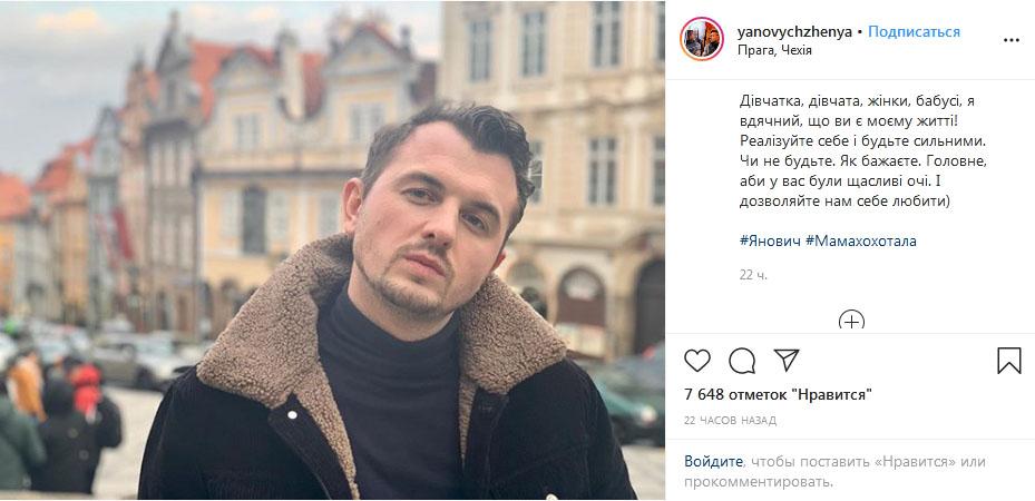 Фестиваль абсурду: український актор різко висловився про свято 8 березня
