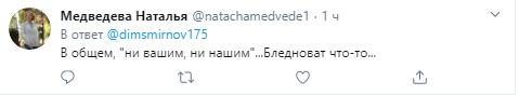 Шнуров словами про Крим довів росіян до істерики