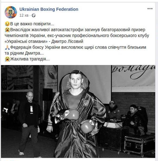 https://fakty.ua/user_uploads_new/images/articles/2020/03/17/337490/%D0%B0%D0%B3.jpg