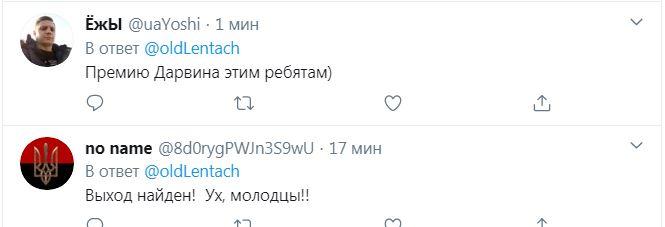 Природний відбір: в Москві вирішили щодня влаштовувати хресні ходи проти коронавируса