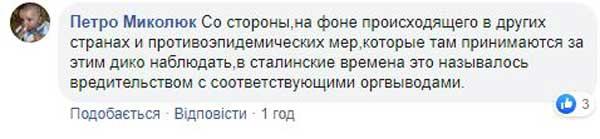 Влада брешуть, жертв уже безліч: в Москві розповіли про реальну ситуацію з коронавірусів в Росії | СтопКор