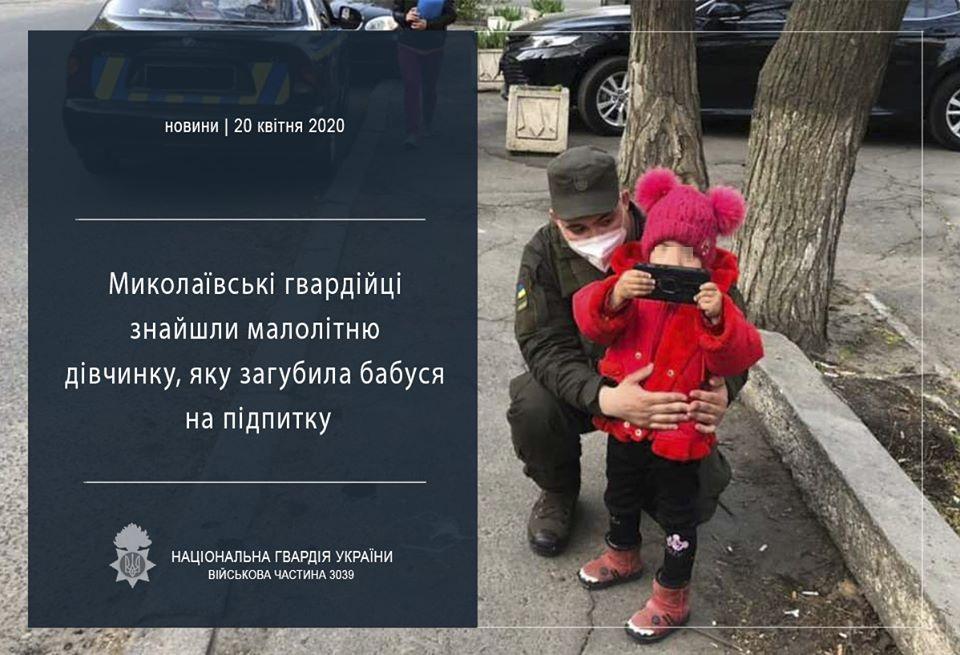 Великдень вдалася: в Миколаєві п'яна бабуся втратила 3-річну онуку на зупинці