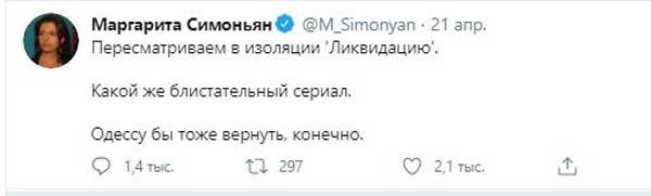 Кремлівська пропагандистка Симоньян замахнулася на Одесу: їй різко відповіли