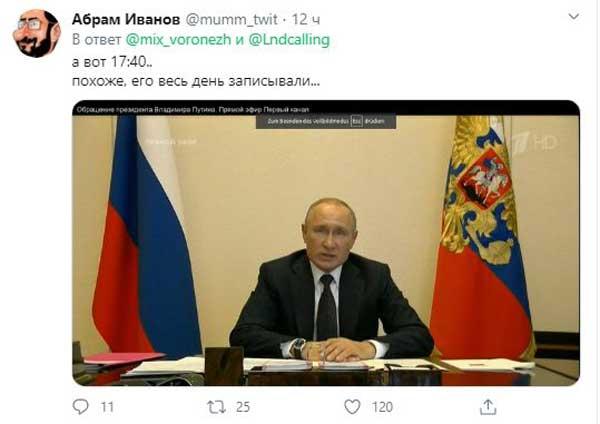 Путіна спіймали на черговий брехні: обдурив всіх росіян відразу