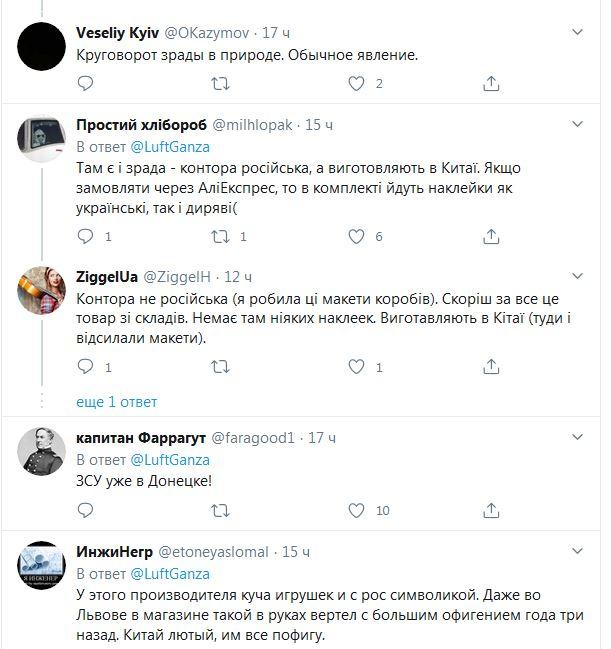 в мережі обговорюють цікаве фото з Донецька • Портал АНТІКОР