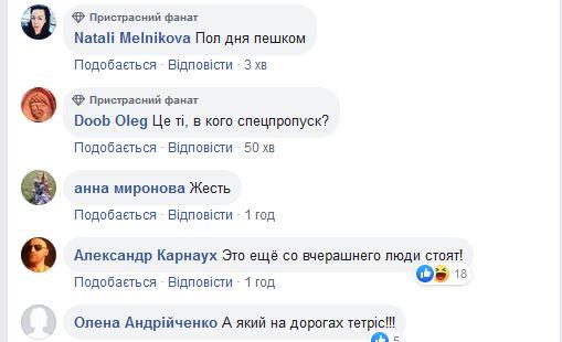Огромные очереди на маршрутку в Киеве сняли с высоты: в сети бурно обсуждают фото