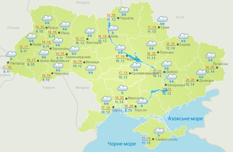 Дожди и днем, и ночью: синоптики уточнили прогноз погоды в Украине на ближайшие дни