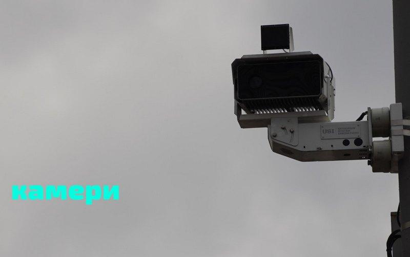 С 1 июня в Киеве заработает система фотофиксации нарушений на дорогах: ответы на главные вопросы