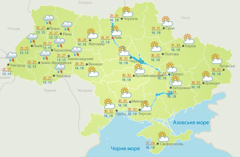 Прогноз погоды на начало недели – в Украине будет жарко