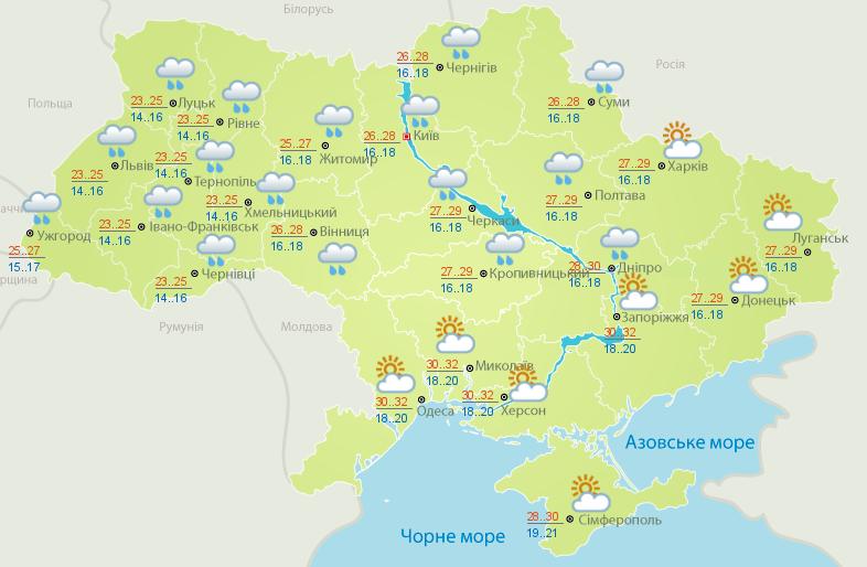 Прогноз погоды в Украине на конец июля: ожидаются дожди