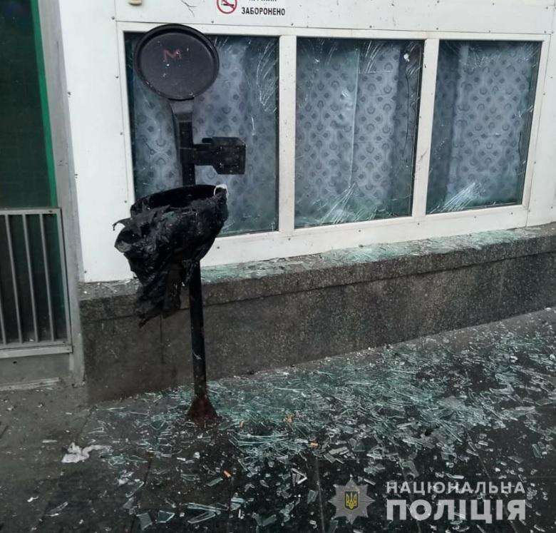 Взрыв возле станции метро в Киеве: первые подробности